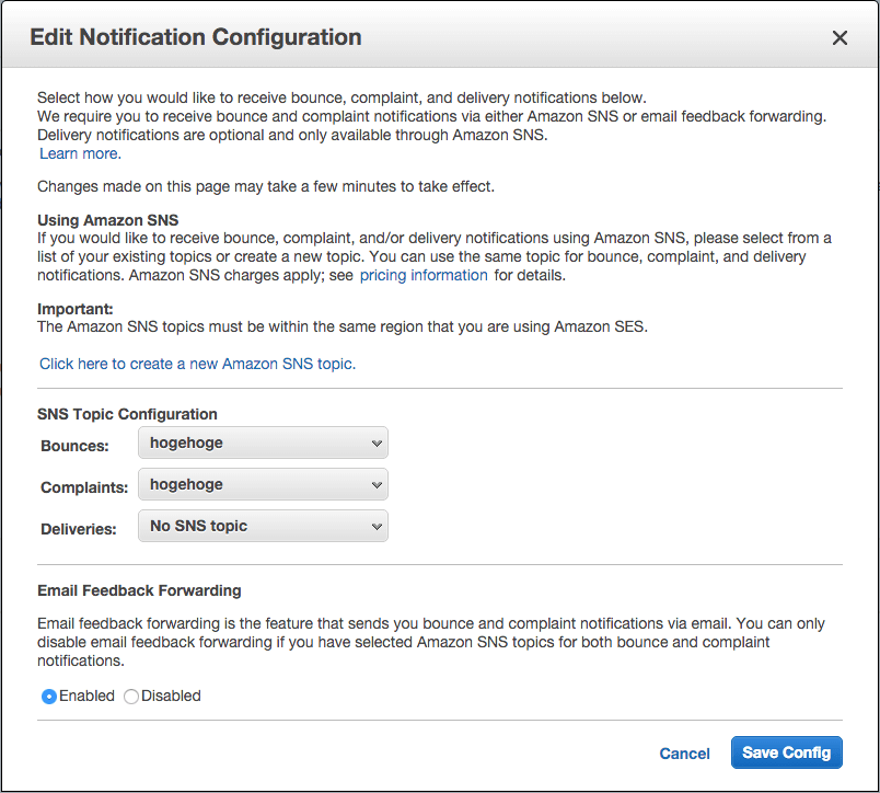 aws-ses-notifications-edit